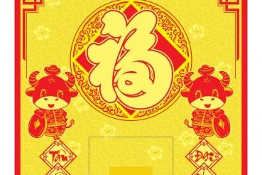 Phông Lịch Tân Sửu 2021_MS9
